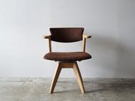 人間工学に基づいた腰当たりの素晴らしい回転式椅子